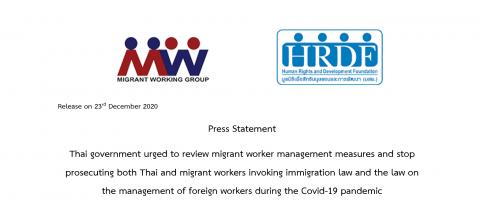 Press Statement Thai government urged to review migrant worker management measures and stop prosecuting both Thai and migrant workers invoking immigration law and the law on the management of foreign workers during the Covid-19 pandemic